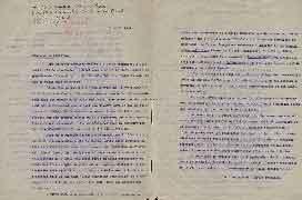 MACED 1-1935-1936 : Lettre adressée par R. Demangel, directeur de l'EFA, à L. MacVeagh, ministre des États-Unis en Grèce, 6 avril 1936.