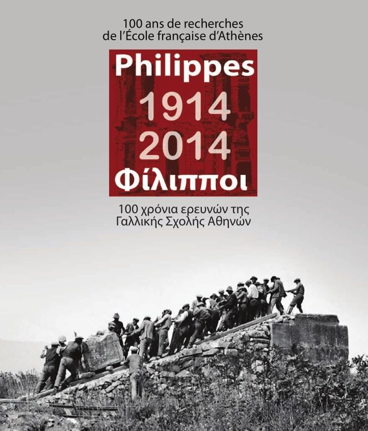 Exposition Unesco centenaire Philippe