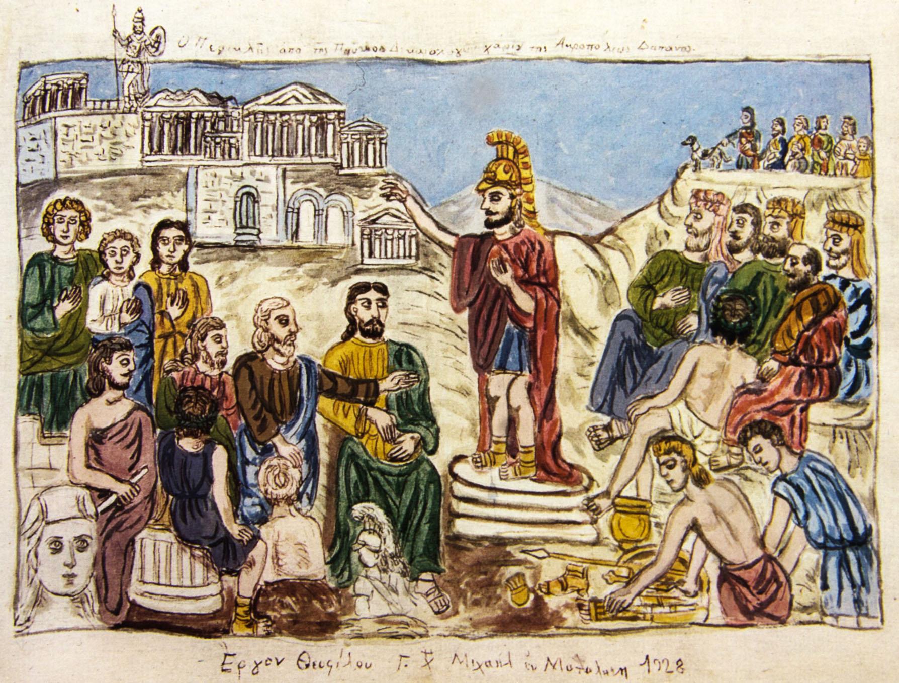 Théophilos, Périclès sur la Pnyx, justifiant les dépenses de l'Acropole. L'oeuvre est conservée au Musée Théophilos, à Mytilène / Θεόφιλος, Ο Περικλής από της Πνυκός Δικαιολογών χάριν της Ακροπόλεως δαπάνας, Το έργο φυλάσσεται στο Μουσείο Θεόφιλου στη Μυτιλήνη
