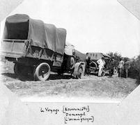 Notion (Asie Mineure), août 1921. Le voyage avec K. Kourouniotis , R. Demangel et l'armée grecque. / EFA N580-160