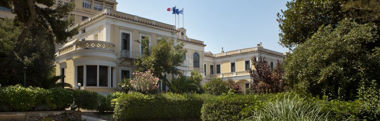 Le siège de l'École française d'Athènes